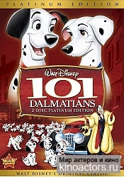 101 Далматинец/101 Dalmatians / One Hundred and One Dalmatians
