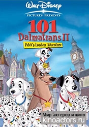 101 Далматинец 2: Приключения в Лондоне/101 Dalmatians II - Patch`s London Adventure