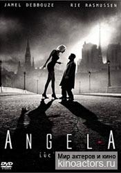 Ангел-А/Angel-A