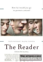 Чтец/The Reader