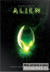 Чужой/Alien