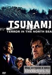 Цунами/Tsunami - Terror in der Nordsee