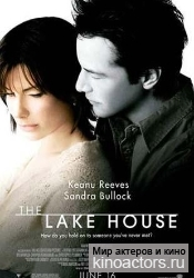 Дом у озера/The Lake House