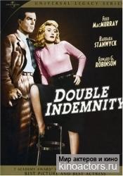 Двойная страховка/Double Indemnity