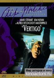 Головокружение/Vertigo
