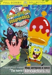 Губка Боб Квадратные Штаны/The SpongeBob SquarePants Movie