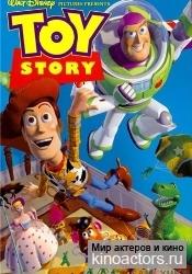 История игрушек/Toy Story