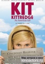 Кит Киттредж: Загадка Американской девочки/Kit Kittredge: An American Girl