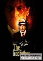 Крестный отец 2/Godfather: Part II, The