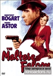 Мальтийский сокол/Maltese Falcon, The