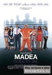Мэдея в тюрьме/Madea Goes To Jail