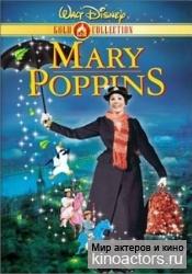 Мэри Поппинс/Mary Poppins