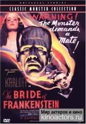Невеста Франкенштейна/Bride of Frankenstein