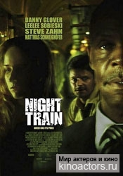 Ночной поезд/Night Train