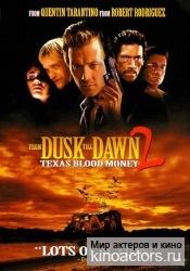 От заката до рассвета 2: Кровавые деньги из Техаса/From Dusk Till Dawn 2: Texas Blood Money