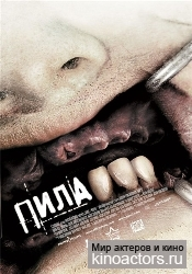 Пила 3/Saw 3