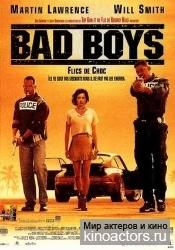 Плохие парни/Bad Boys