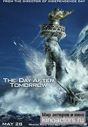 Послезавтра/Day After Tomorrow, The
