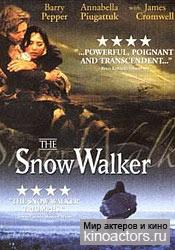 Потерянный в снегах/Snow Walker, The
