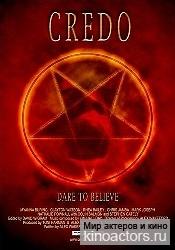 Проклятье дьявола/Credo