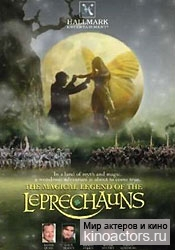 Страна фей/Magical Legend of the Leprechauns, The