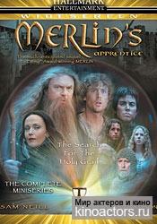 Ученик Мерлина. Возвращение в Камелот/Merlin`s apprentice