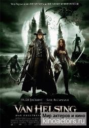 Ван Хельсинг/Van Helsing
