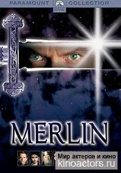 Великий Мерлин/Merlin