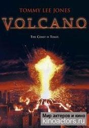 Вулкан/Volcano