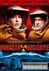 Ядерный ураган/Nuclear Hurricane