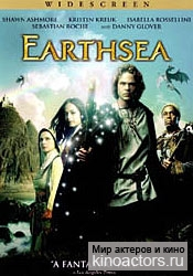 Земноморье/Legend of Earthsea
