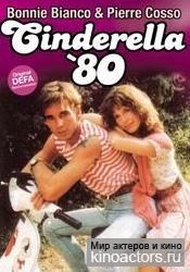 Золушка 80/Cinderella