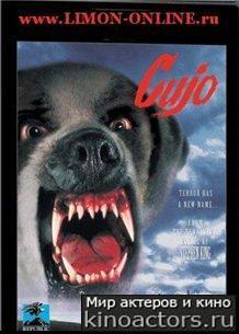 Куджо/Cujo (1983) Online