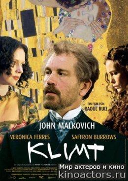 Климт / Klimt (2006)