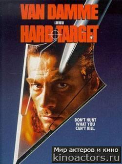 Трудная мишень / Hard Target (1993) Фильм онлайн