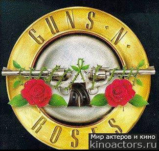 Guns N' Roses (Live - 1992)