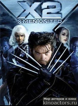Смотреть фильм мутанты икс