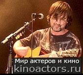 ДДТ - Про Курск