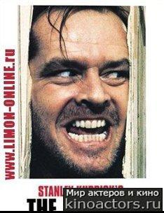 Сияние/The Shining (1980) Online