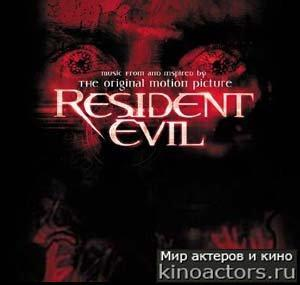 Resident Evil - Soundtracks