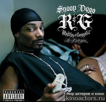 Snoop Dogg Feat Pharrell