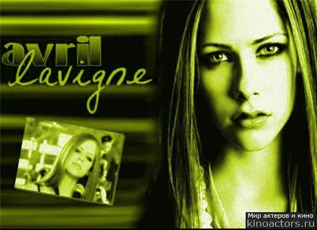 Avril Lavigne(Don't tell me)(Complicated)(Girlfriend)