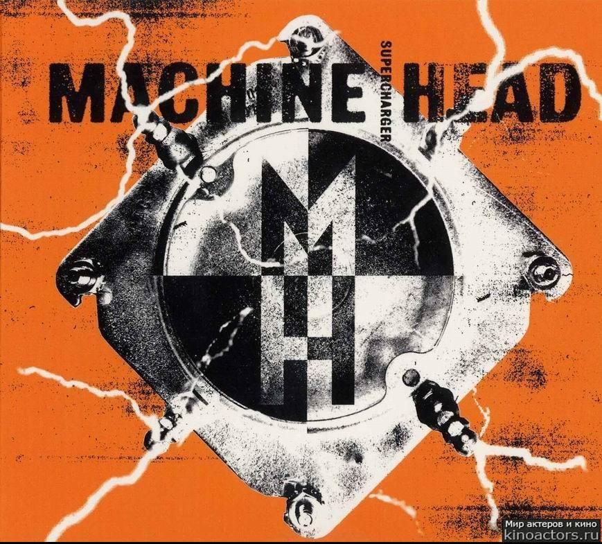 Machine head (hard core)