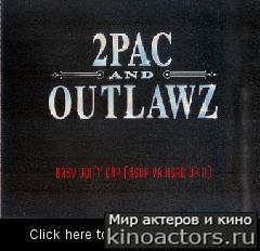 2Pac & Outlawz - Baby Don′tm Cry