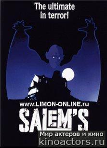 Салемские вампиры/Salem's Lot (1979) Online