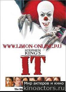 Оно/It (1990) Online