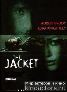 Пиджак / The Jacket (2005) Online