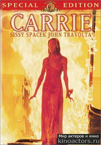 Кэрри / Carrie (1976) Online